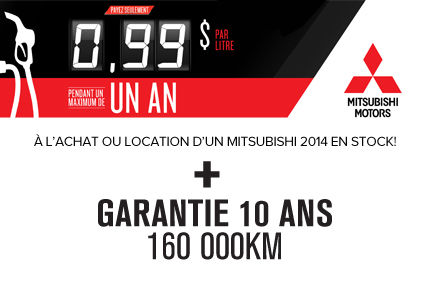 Promotion exclusive chez Mitsubishi!