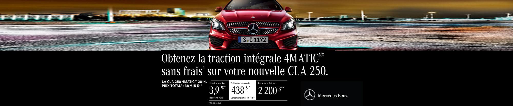CLA 250