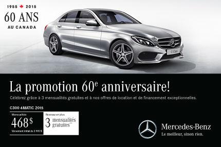 Classe C 300 de Mercedes-Benz: paiements mensuels de 468$