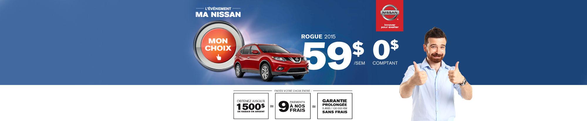 Nissan Rogue juin