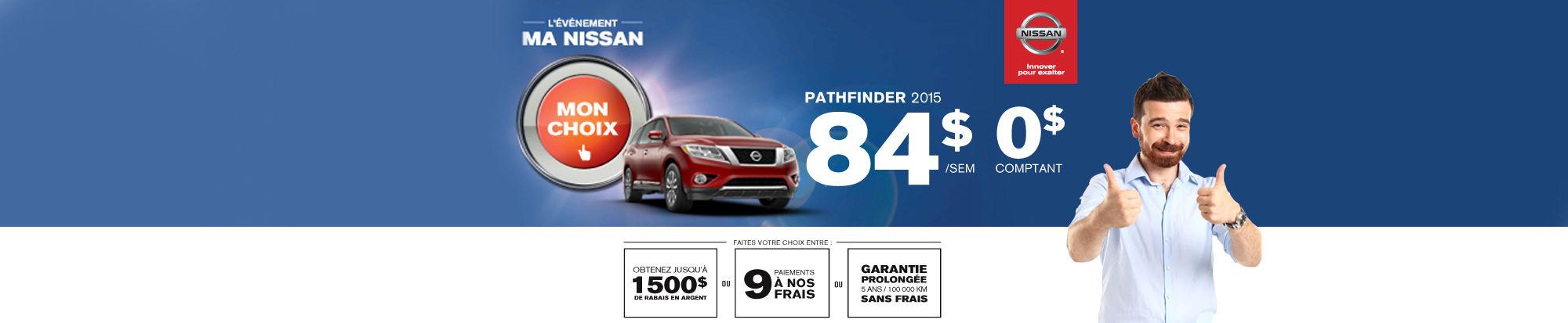 Nissan Pathfinder juin