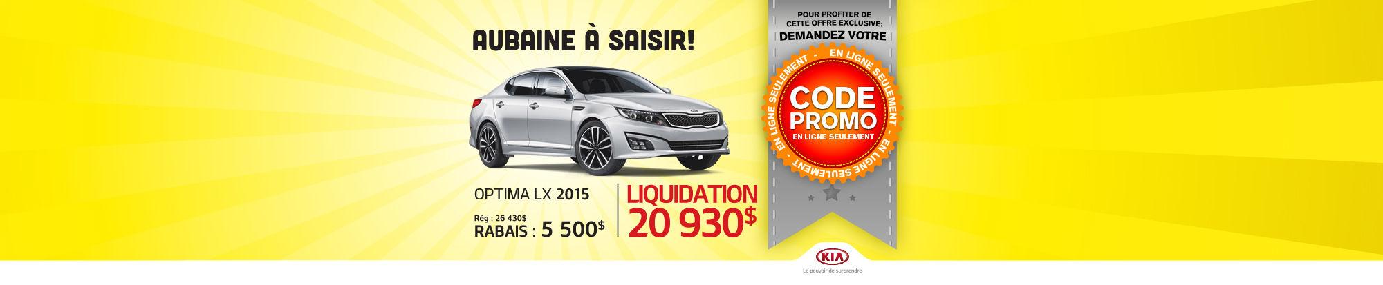 Code promo - Kia Optima LX 2015