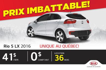 Prix imbattable - Rio 2016
