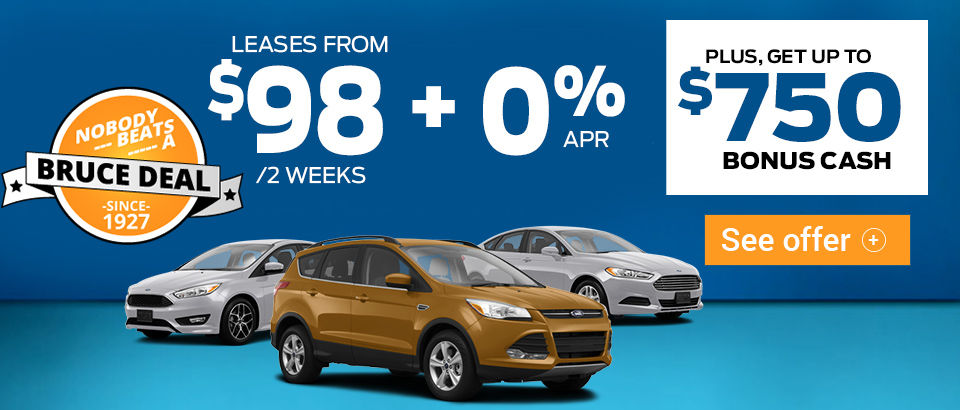 get the ford you want, at the price you expect.