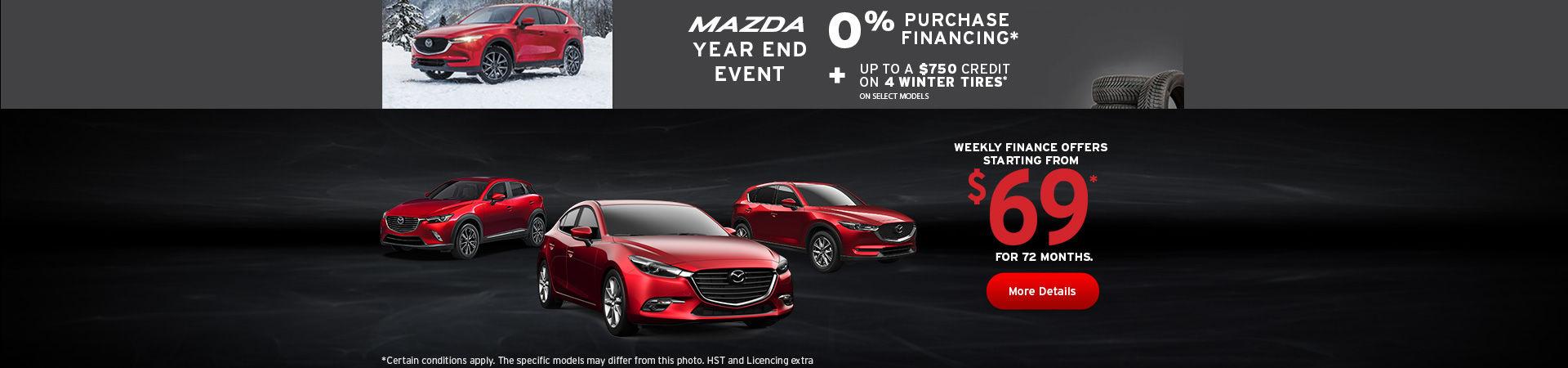 Mazda year end Event  - header