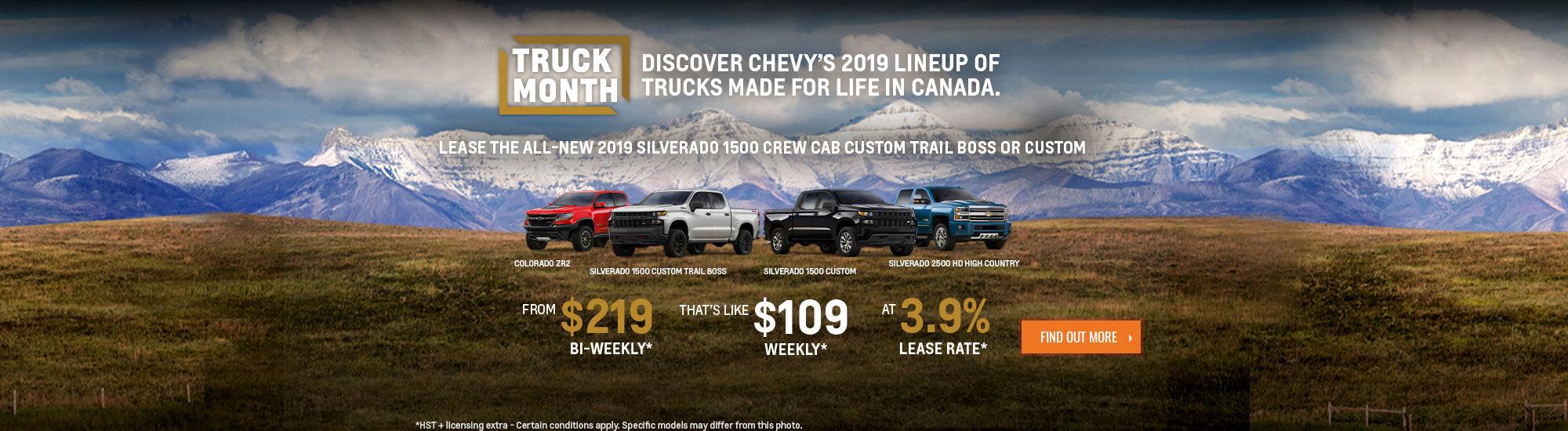 Chevrolet Event