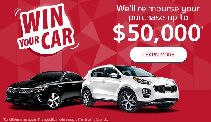 Win Your Car! KIA