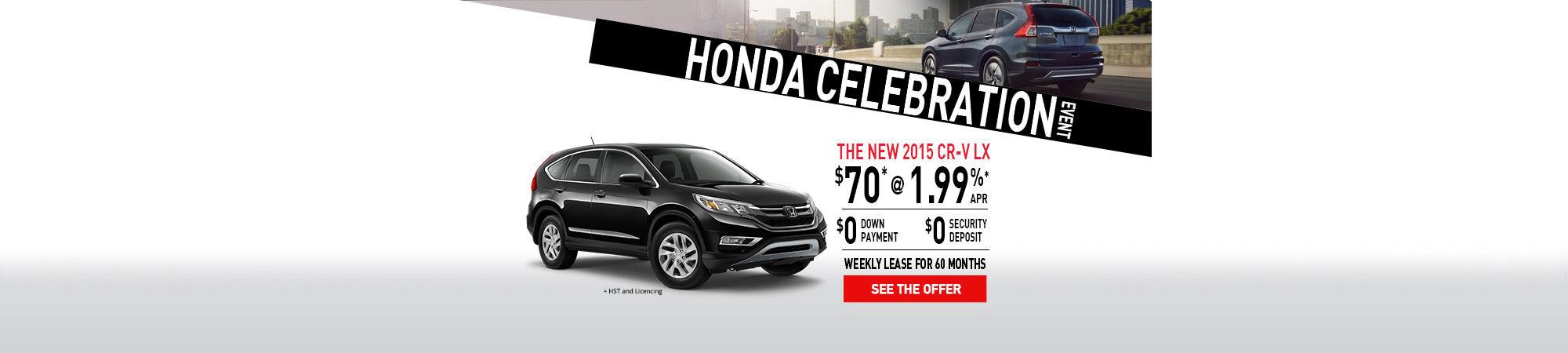Honda Celebration - 2015 Honda CRV-February