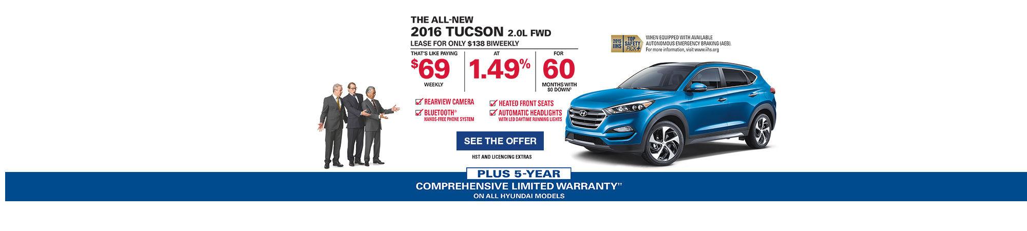 The Hyundai Advantage - Tucson