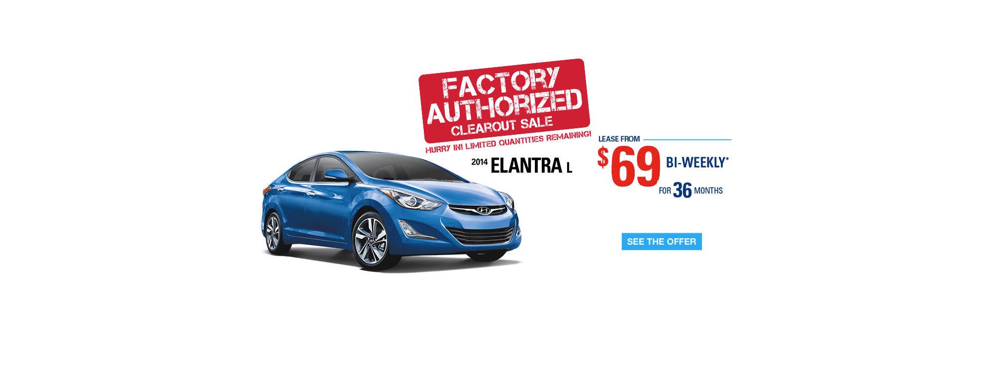 Elantra - Authorized Factory