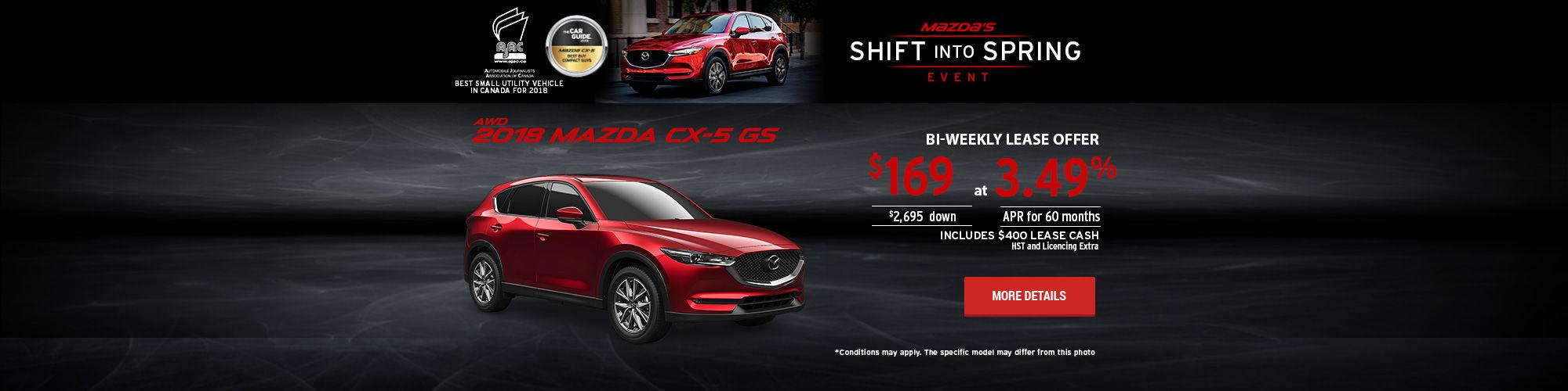 Mazda's Shift Into Spring Event - CX-5