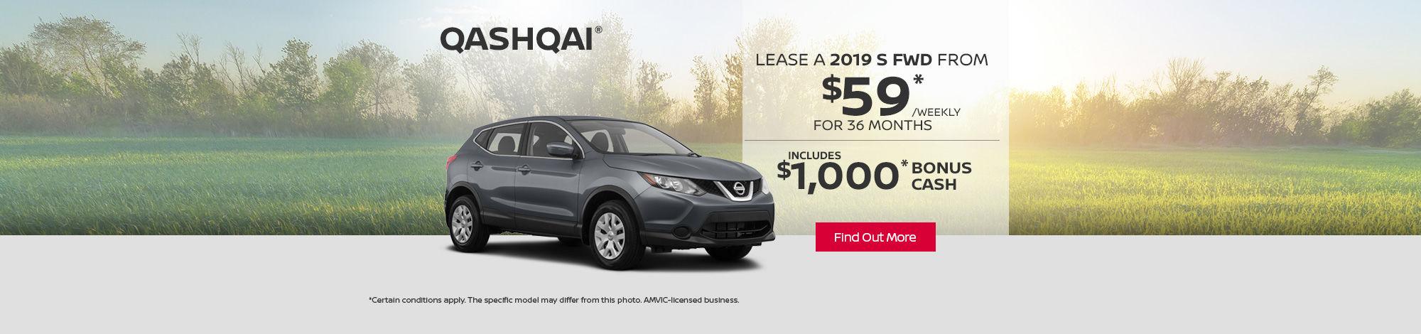 2019 Nissan Qashqai Header - desktop