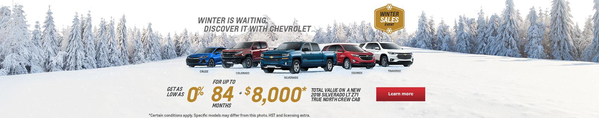 Chevrolet Event - Header
