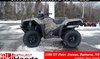 Honda TRX420 DCT - IRS - EPS 2016