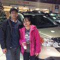 2nd Honda vehicle
