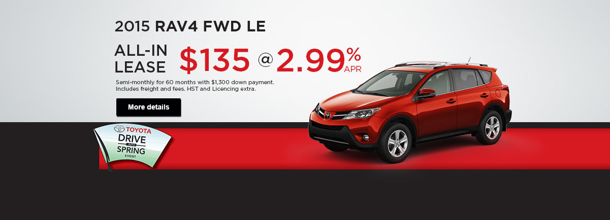 Receive a great deal on the 2015 RAV4
