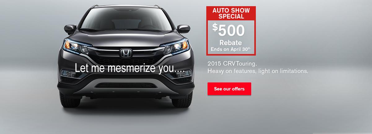 Auto show special $500 rebate