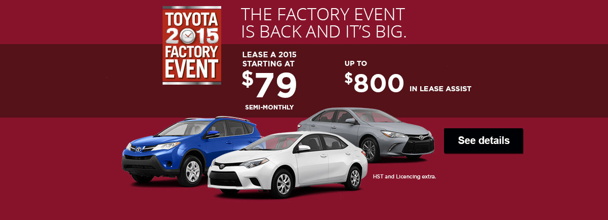 August 2015 - Toyota factory event