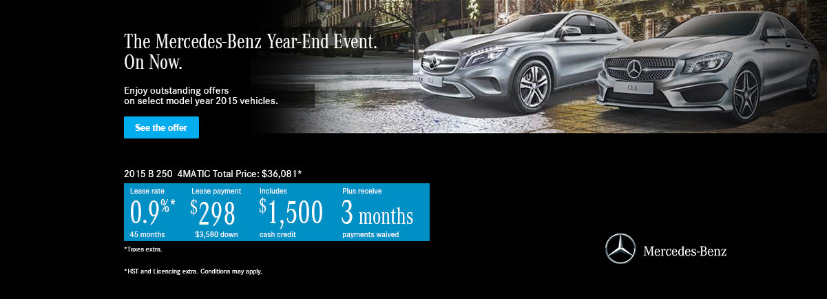 The Mercedes-Benz Year-End Event.