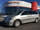2007 Honda Odyssey 7 PASSENGER POWER WINDOWS DOORS AND LOCKS ,CRUISE WOW IMMACULATE WITH LOW KMS FOR THEY YEAR,ONE OWNER