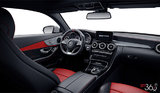 Red Pepper/Black AMG Nappa Leather
