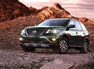 Un coup d'œil sur la gamme de VUS Nissan