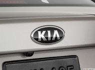 Kia Optima EX 2019