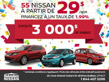 55 Nissan en inventaire à bas prix