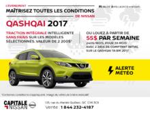 Nissan Qashqai 2017 chez Capitale Nissan