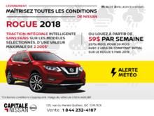 Nissan Rogue 2018 chez Capitale Nissan