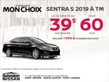 Obtenez la Nissan Sentra 2019 dès aujourd'hui!