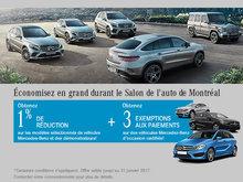 Salon de l'auto de Montréal 2017