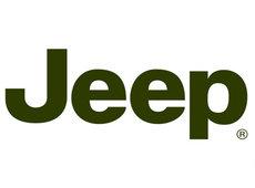 Du nouveau pour le Jeep Wrangler 2017 ?