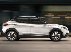 Nissan unveils all-new 2018 Nissan Kicks at the Los Angeles Auto Show