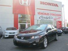 2010 Honda Civic LX SR