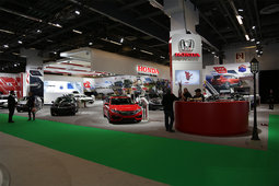Come See the Honda Civic Type R Prototype at the Montreal Auto Show - 5