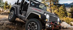 Cette saison, c'est le Jeep Wrangler qu'il vous faut !