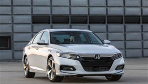 La Honda Accord 2018 est enfin dévoilée