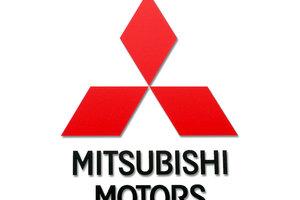 Mitsubishi veut donner à ses modèles un style uniforme