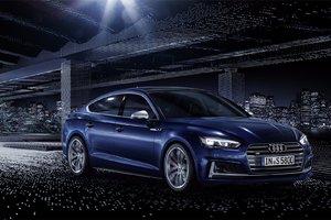 2018 Audi A5/S5 Sportback: versatile design