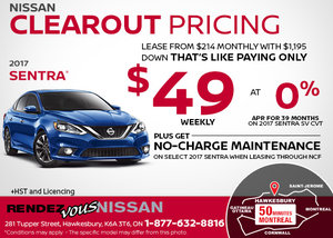 Save on the 2017 Nissan Sentra!