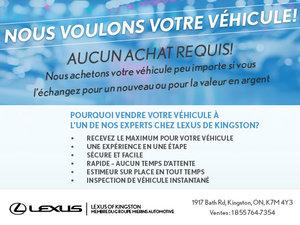 Nous voulons votre véhicule!