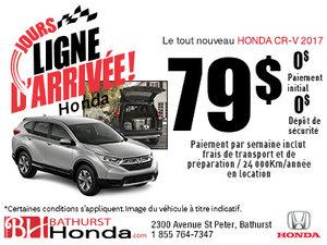 Obtenez le nouveau Honda CR-V 2017!