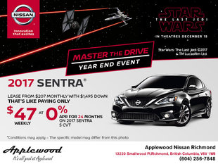 Save on the 2017 Nissan Sentra