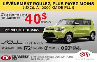 Louez de la nouvelle Kia Soul 2015 à compter de 172$ par mois