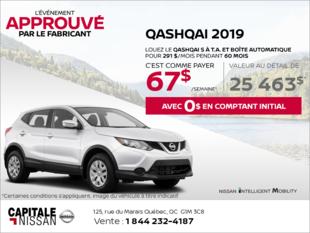 Le Qashqai 2019 en rabais! chez Capitale Nissan