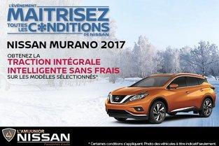 Nissan Murano 2017!