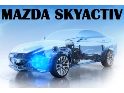 Découvrez pourquoi Skyactiv est la technologie de l'année selon le Guide de l'auto