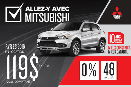 Mitsubishi RVR 2016