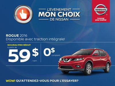 L'événement Mon choix de Nissan - Rogue 2016